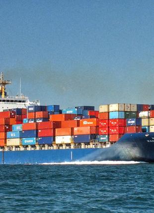 Морские международные перевозки