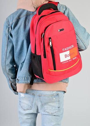Рюкзак с отделением для ноута,  ортопедическая спинка