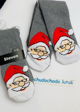 """Новогодние мужские носки, носки на подарок """"дед мороз"""""""