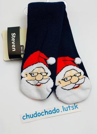 """Носки """"хо хо хо""""с новогодней тематикой, носки """"под елку"""""""