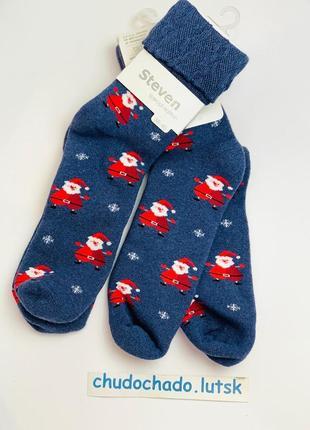 """Новогодние носки, женские носки, носки """"под елку"""""""
