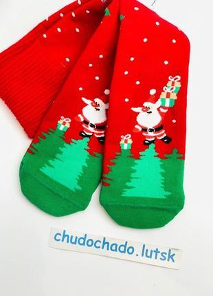 "Новогодние носки, , носки ""под елку"" в наличии"