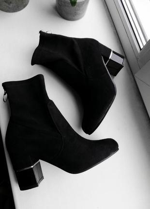 Замшевые ботинки, ботильоны