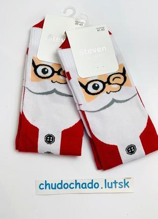 """Новогодние носки, мужские носки """"дед мороз"""""""