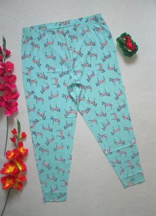 Классные хлопковые домашние пижамные штаны принт разноцветные ...