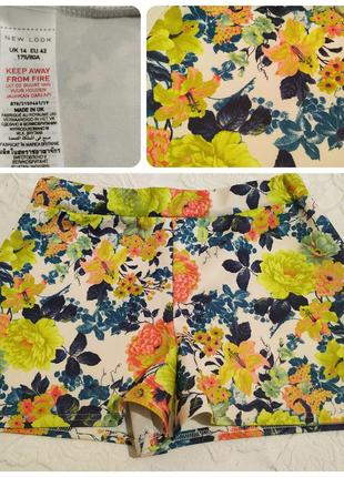 Плотные эластичные шорты new look  на резинке