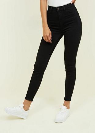 Базовые джинсы скинни с высокой посадкой