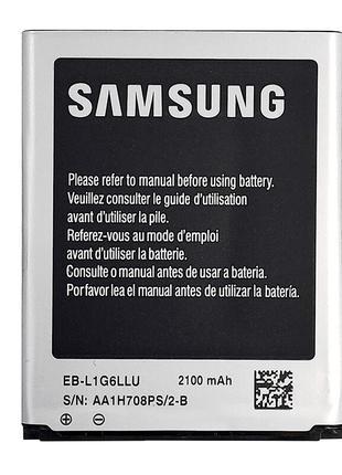 Аккумулятор Original Samsung Galaxy S3
