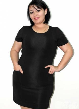 Качественное платье- туника с карманами