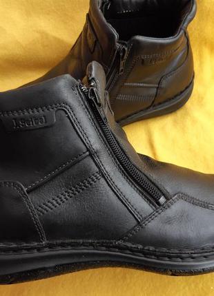 Шикарные ботинки josef seibel