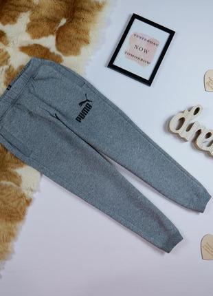 Тёплые штаны джоггеры puma на 8 лет, рост 128 см