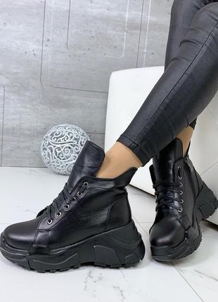 Стильные зимние ботинки на платформе из натуральной кожи