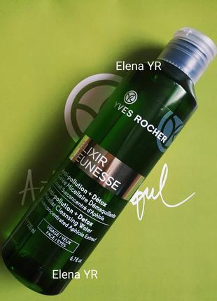Мицеллярная вода-гель детокс и восстановление ив роше yves rocher