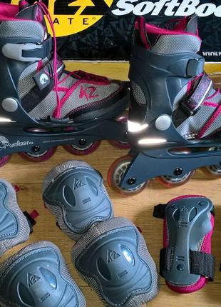 Раздвижные детские ролики К2, размер обуви 29-34, стелька 17-20.5