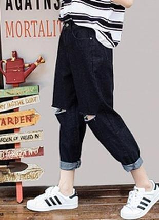 Чёрные джинсы мом pieces размер 40 евро наш 44-46