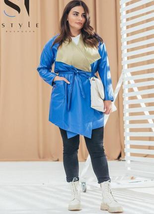 Женский кожаный кардиган большой размер