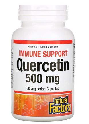 Natural Factors, Кверцетин, Quercetin,  500 мг, 60 вег. капсул