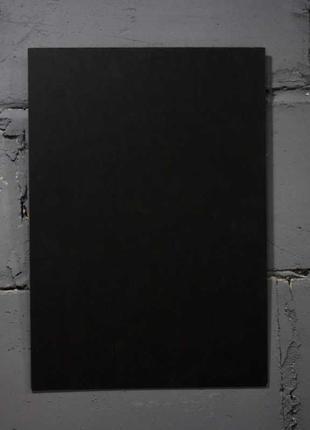 Меловая доска без рамки вертикальная 600х440 мм ламинированная...
