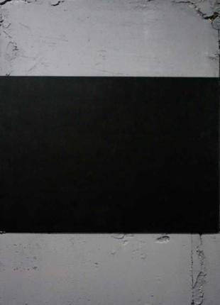 Меловая доска без рамки горизонтальная 600х440 мм ламинированн...
