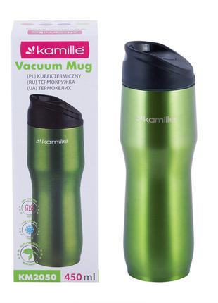 Термокружка Kamille Зеленый 450мл из нержавеющей стали KM-2050