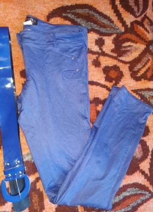 Брючные лосины штаны на бедра примерно 115-125 см