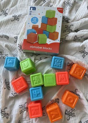 Кубики Mothercare пластиковые 12 штук