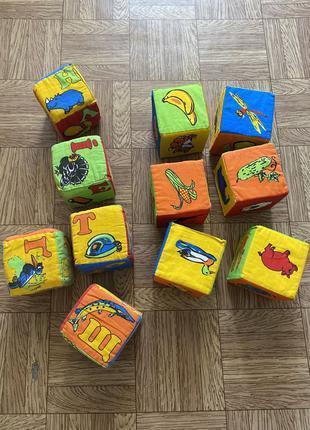 Мягкие детские кубики