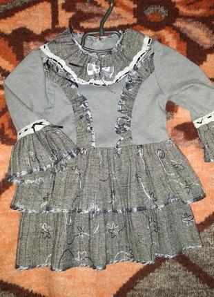 Теплое платье в сад на девочку 1,5-3 года