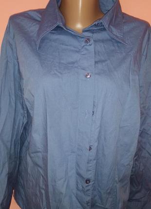 Мужская рубашка в отличном состоянии 48-50 размер