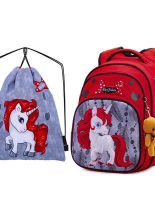 Набор школьный для девочки рюкзак SkyName R3-233 + мешок для о...