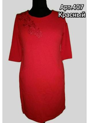 Новое женское платье 50/52 размер