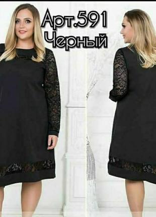 Новое платье 52/54 размер