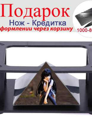3D голографическая пирамида для смартфона