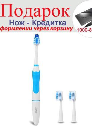 Зубная щетка Seago звуковая электрическая + 3 сменных насадки ...