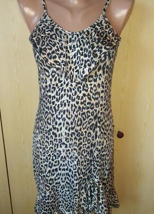 Сарафан леопардовый с, м размер