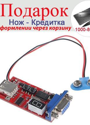 VGA генератор сигналов тестер мониторов USB