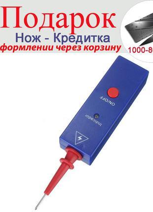 Тестер CCFL ламп LCD телевизоров, мониторов до 1м
