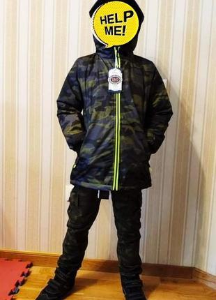 Хит 2019-2020 куртки милитари для мальчиков. венгрия