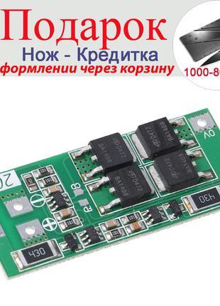 BMS Защитная плата заряда аккумуляторов 2S 20A Балансировочная...