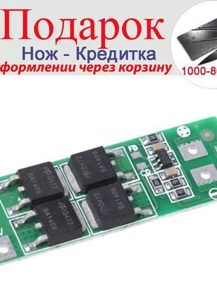 BMS Защитная плата заряда аккумуляторов 2S 20A Стандартная вер...