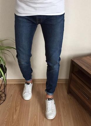 Стильные зауженные джинсы denimco