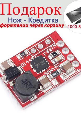 Зарядный модуль TP5000 для Li-iON или LiFePo4