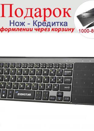 Беспроводная мини-клавиатура Zienstar USB С русской раскладкой...
