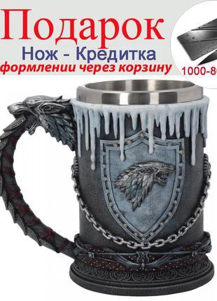 Кружка Суровая Зима Winter is Coming stark 600 мл