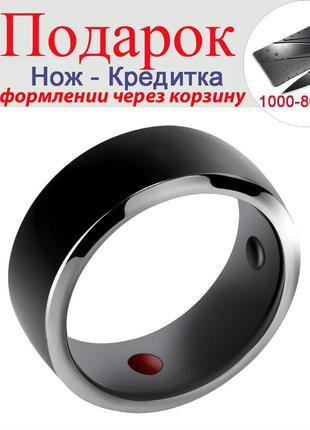 Умное кольцо Jakcom R3 Размер 8