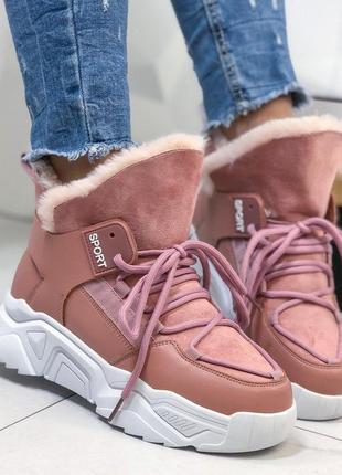 ❤ женские пудровые зимние кроссовки ботинки сапоги полусапожки...