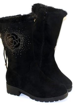 Зимние женские замшевые черные сапоги со стразами низкий каблук