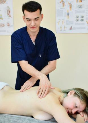 Предоставляю услуги массажа