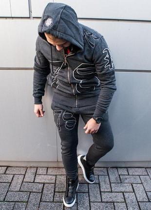 Спортивные, утепленные костюмы philipp plein dark grey