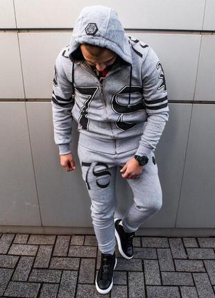Спортивные, утепленные костюмы philipp plein grey